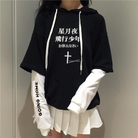 S-XL Over sized Letter Printing Fake Two Pieces Hoodie Jumper